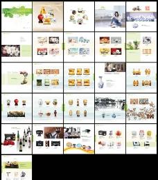 餐具 陶瓷 礼品 画册图片