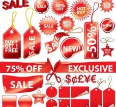 红色销售标签 爆炸图标图片