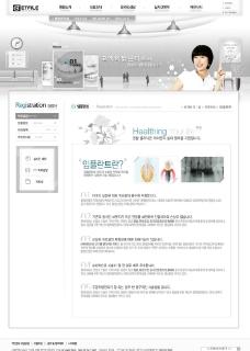 韓國網頁模板圖片