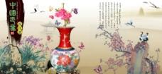 中国印象图片