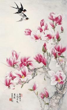 俞致贞 国画 玉兰双燕图片图片