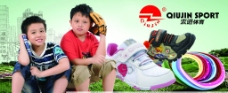 童鞋广告图片