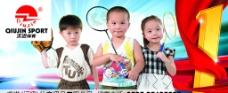 童鞋户外广告图片
