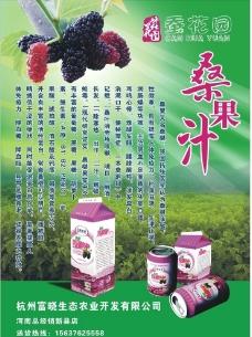蠶花園海報圖片