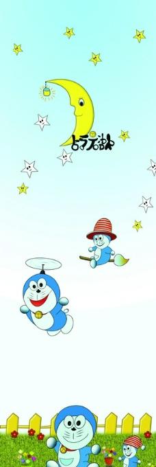 可爱的小章鱼宝宝图片_动漫人物_动漫卡通_图行天下