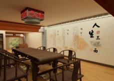 中式茶楼图片