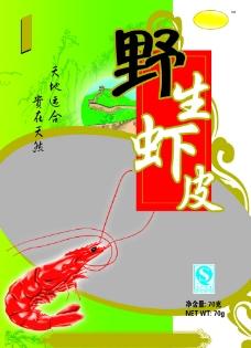 野生虾皮图片