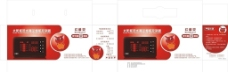 红精灵包装盒图片