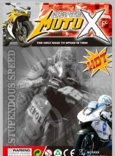 摩托车玩具卡板图片