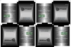 黑色包装盒图片