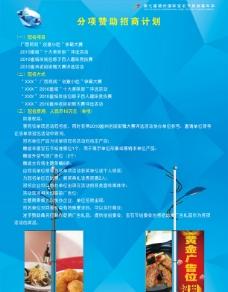 2010第七届梧州国际宝石节旅游嘉年华画册_第12页图片