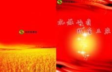 快活林吊旗图片