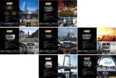车乐音响产品系列图片