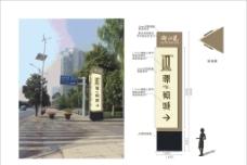 广场立柱图片