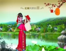 京剧戏曲中国风红娘图片