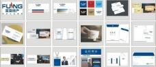 房地产vi设计源文件图片