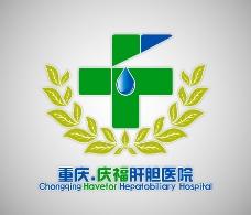 重庆庆福肝胆医院LOGO图片