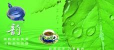 玉米人茶庄宣传单反面图片