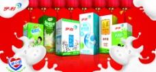 伊利液态奶新年产品广告图片