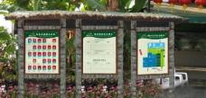 游公示 活动介绍 平面分区展示栏图片