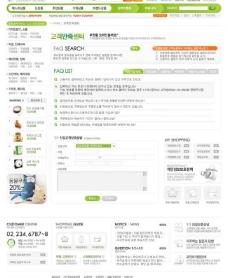韩国网页模板 电子商务 时尚花纹 绿色图片