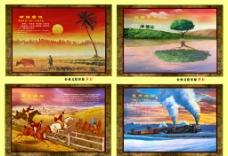 油画画册 企业文化图片