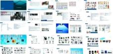 青黑安保设备画册图片