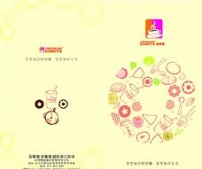 甜甜圈宣传册封面
