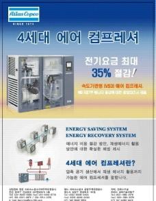 工业 电气 机械 DM单图片