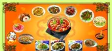 各种炒菜 炒饭图片