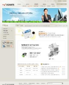 韩国商务网页模板 电子商务 时尚花纹 科技图片