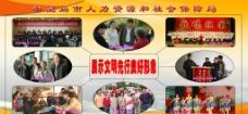 秦皇岛市人力资源和社会保障局(优化旅游立市环境)图片
