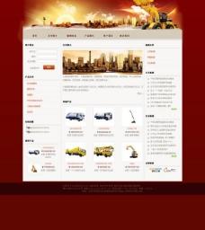 机械 工业类企业网页模板图片