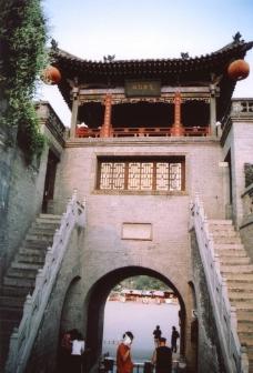 灵石王家大院图片