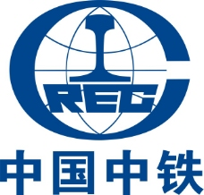 中国中铁矢量标志