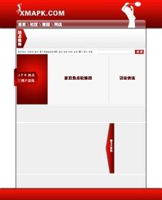 羽毛球网站模板图片