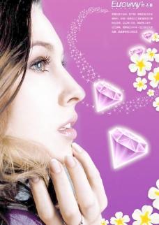 钻石海报设计图片