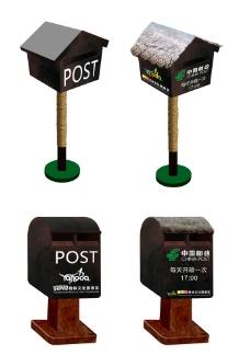 两款邮箱设计图片