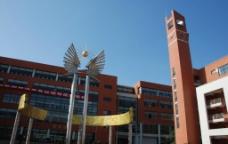 西南民族大学图片