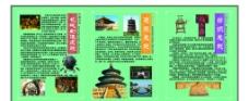 中国古代图片