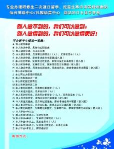 中国教育服务中心图片
