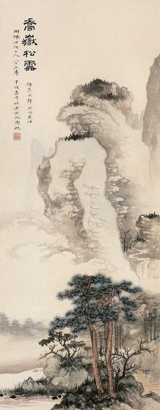 乔岳松云图片