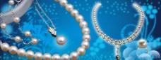 珍珠首饰品图片
