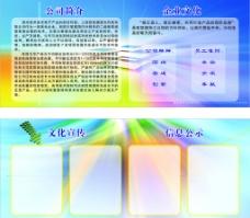 激光科技展板圖片