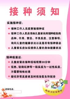 中国疾控中心图片
