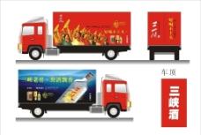 集装箱车身广告图片