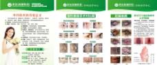 外科科室展板图片