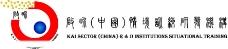 启界(中国)品牌logo图片