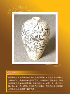 白色陶瓷图片