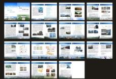 工业画册设计图片